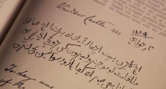 Texte en Ourdou de la main de Reine Victoria