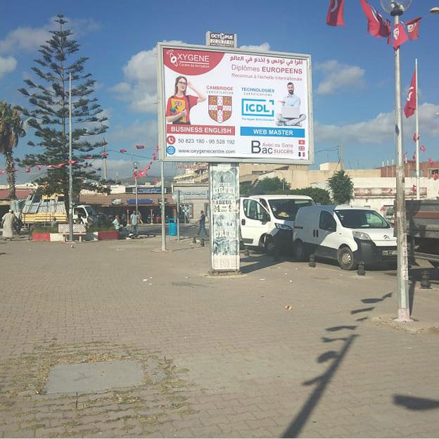 Linguaskill en Tunisie 2